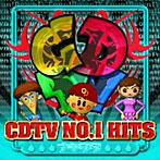 CDTV NO.1 HITS~ナキウタ~(アルバム)