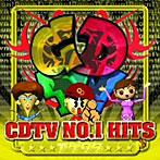 CDTV NO.1 HITS~アゲウタ~(アルバム)