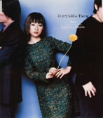 Every Little Thing/Pray(シングル)