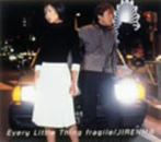 Every Little Thing/fragile/JIRENMA(シングル)