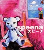 speena/スピーナ(シングル)