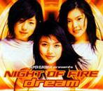 dream/SUPER EUROBEAT presents NIGHT OF FIRE(シングル)