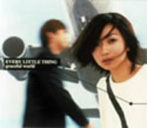 Every Little Thing/Graceful World(シングル)