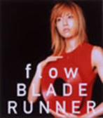 hitomi/flow/BLADE RUNNER(CCCD)(シングル)