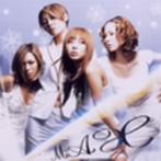 MAX/eternal white(シングル)