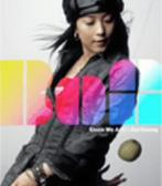 BoA/Shine We Are!/Earthsong(CCCD)(シングル)