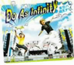 Do As Infinity/本日ハ晴天ナリ(CCCD)(シングル)