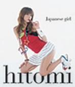 hitomi/Japanese girl(シングル)