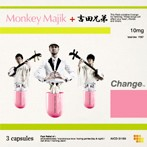 Monkey Majik+吉田兄弟/Change(シングル)