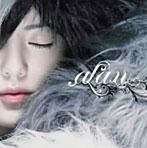 alan/明日への讃歌(シングル)