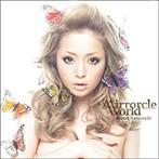 浜崎あゆみ/Mirrorcle World(ジャケットB)(シングル)