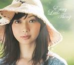 Every Little Thing/あたらしい日々/黄金の月(シングル)