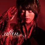 alan/RED CLIFF~心・戦~(シングル)