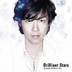 河村隆一/Brilliant Stars(シングル)