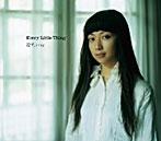 Every Little Thing/冷たい雨(シングル)