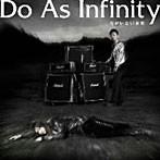Do As Infinity/君がいない未来 ~Do As × 犬夜叉 SPECIAL SINGLE~(シングル)