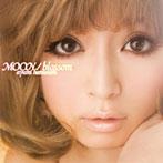 浜崎あゆみ/MOON/blossom(シングル)