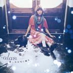 alan/悲しみは雪に眠る(シングル)