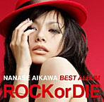 相川七瀬/NANASE AIKAWA BEST ALBUM'ROCK or DIE'(アルバム)