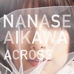 相川七瀬/ACROSS(シングル)