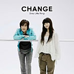 Every Little Thing/CHANGE(アルバム)