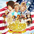 矢島美容室/矢島美容室 THE MOVIE MUSIC ALBUM(アルバム)