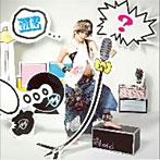 misono/Me(アルバム)