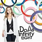 Do As Infinity/EIGHT(アルバム)