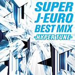 SUPER J-EURO BEST MIX-HYPER-(アルバム)