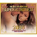 ザ・ベスト・オブ・ノンストップ スーパーユーロビート 2010(アルバム)