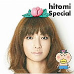 hitomi/Special(アルバム)