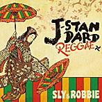 スライ&ロビー/ジェイ・スタンダード・レゲエ・プラス(アルバム)