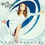 Do As Infinity/TIME MACHINE(アルバム)