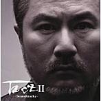 岩代太郎/Tact II~Soundtracky~(アルバム)