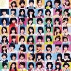 SKE48/この日のチャイムを忘れない(アルバム)