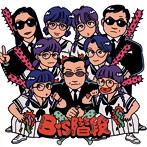 BiS階段/BiS階段(アルバム)