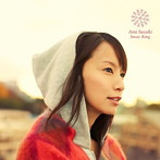 Ami Suzuki/Snow Ring(アルバム)