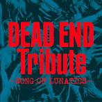 DEAD END Tribute-SONG OF LUNATICS-