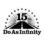 Do As Infinity/The Best of Do As Infinity(アルバム)