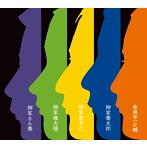 三田落語会 発売記念CDBOX(アルバム)