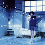 大塚愛/LOVE FANTASTIC(アルバム)