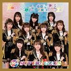 SUPER☆GiRLS/超絶少女☆COMPLETE 2010~2020(アルバム)