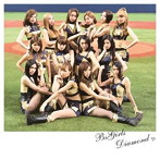 BsGirls/Diamond(A)(シングル)