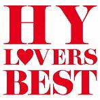 HY/HY LOVERS BEST(アルバム)