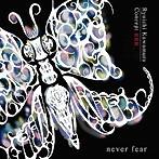 河村隆一/Concept RRR never fear(HQCD)(アルバム)