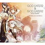 「GOD EATER 2」&「GOD EATER 2 RAGE BURST」ORIGINAL SOUNDTRACK/椎名豪(アルバム)