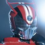 Mitsuru Matsuoka EARNEST DRIVE/re-ray(シングル)