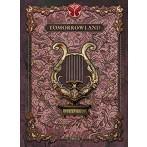 Tomorrowland-The Secret Kingdom of Melodia(アルバム)