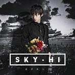 SKY-HI/カタルシス(アルバム)