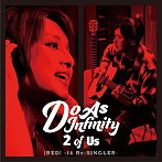 Do As Infinity/2 of Us[RED]-14 Re:SINGLES-(アルバム)